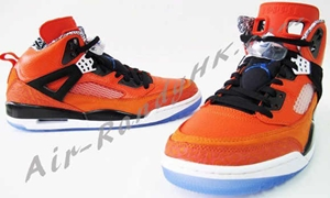 "Watch Out for the ""Jordan Spizike Knicks"""