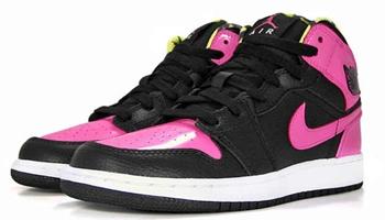 Air Jordan 1 Phat for Women Coming Soon!