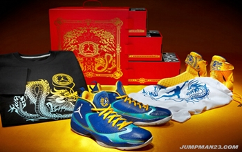 "Air Jordan ""Year of the Dragon"" to be Released February 25"