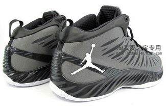 A Look at Jordan Super Fly Anthracite