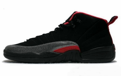 For Release: Air Jordan 12 GS Siren Red