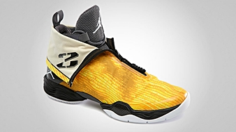Air Jordan XX8 Yellow Camo Unzipped