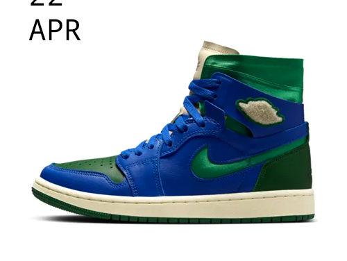 Nike x Aleali May Air Jordan Wmns 1 Zoom Cmft SP Europe